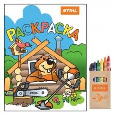 7028-871-0361 Раскраска детская