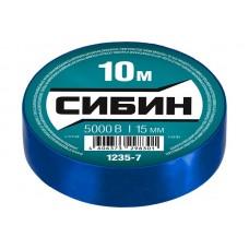 1235-7 Изолента СИБИН синяя, ПВХ, 15мм х 10м