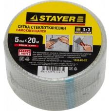 1246-05-20 Сетка армировочная STAYER PROFI стеклотканевая, самоклеющаяся, 2,85 х 2,85мм, 5см х 20м