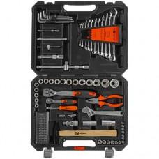 НИР-98 Набор инструментов Квалитет 98 предметов