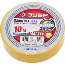 1233-5 Изолента ЗУБР Мастер желтая, ПВХ, не поддерж. горение, 6000В, 15мм х 10м